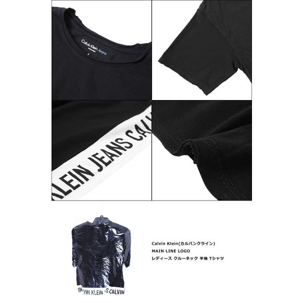 カルバンクライン Tシャツ レディース ブランド 半袖 ラインロゴ トップス カットソー Calvin Klein|crazyferret|03