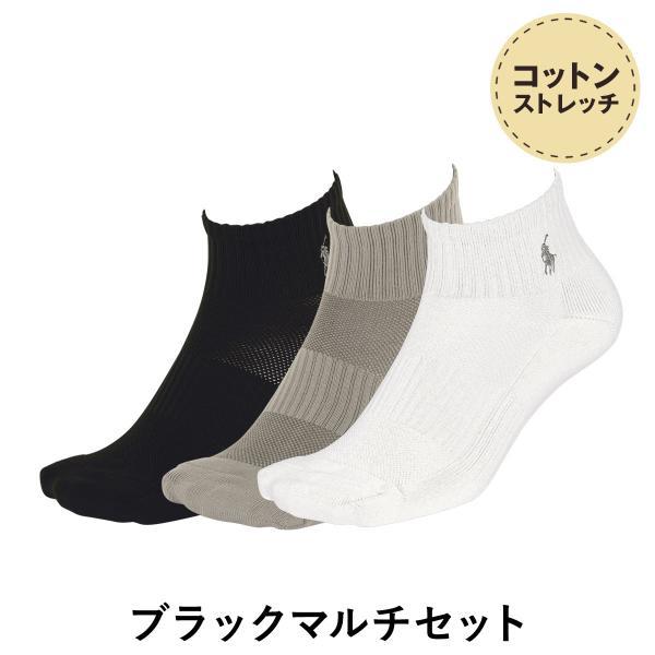 靴下 メンズ 3足セット ポロラルフローレン ショートソックス ブランド まとめ買い TECH ATHLETIC|crazyferret|03