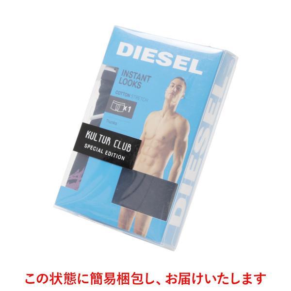 選べるデザイン ディーゼル ボクサーパンツ メンズ UMBX DAMIEN COLLECTIBLES DIESEL|crazyferret|03