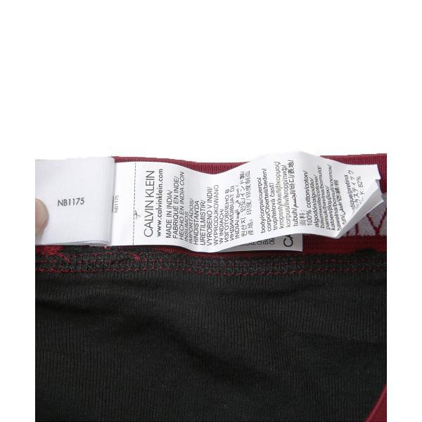 カルバンクライン ボクサーパンツ メンズ 前開き CAPSULE COTTON CLASSIC Calvin Klein crazyferret 06