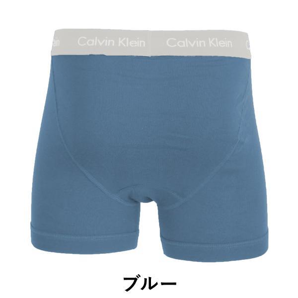 カルバンクライン ボクサーパンツ メンズ 前開き CAPSULE COTTON CLASSIC Calvin Klein crazyferret 10