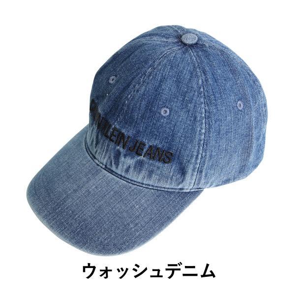 カルバンクラインジーンズ キャップ メンズ LOGO Calvin Klein Jeans crazyferret 02