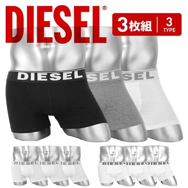 ディーゼル ボクサーパンツ 3枚セット メンズ まとめ買い ブランド Basic Kory DIESEL|crazyferret