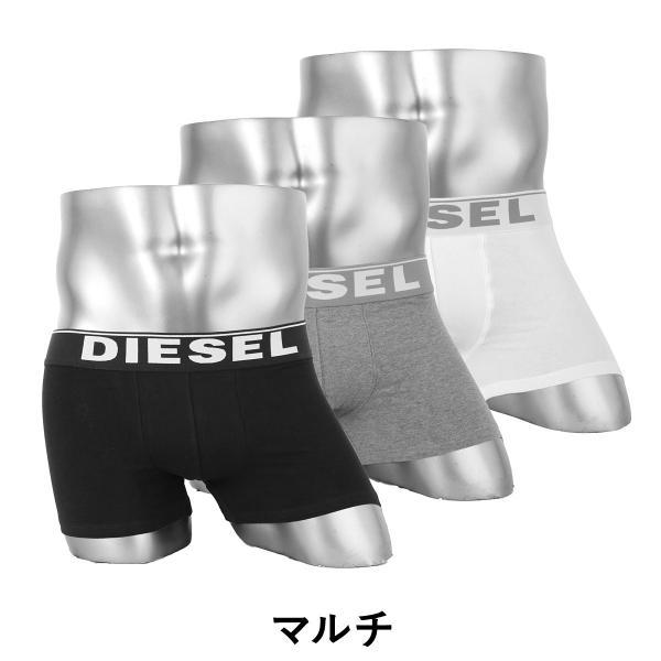 ディーゼル ボクサーパンツ 3枚セット メンズ まとめ買い ブランド Basic Kory DIESEL|crazyferret|02