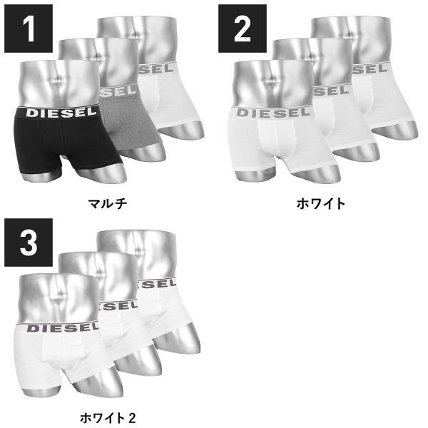 ディーゼル ボクサーパンツ 3枚セット メンズ まとめ買い ブランド Basic Kory DIESEL|crazyferret|05