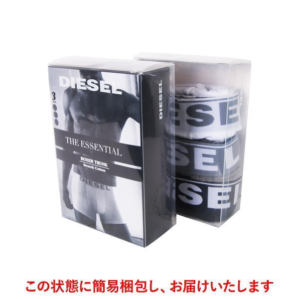 ディーゼル ボクサーパンツ 3枚セット メンズ まとめ買い ブランド Basic Kory DIESEL|crazyferret|06
