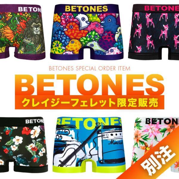 ビトーンズ ボクサーパンツ メンズ フリーサイズ BETONES GRACEFUL ギフトに◎|crazyferret