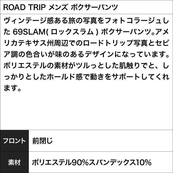 ボクサーパンツ メンズ ブランド フォトコラージュ 69SLAM ROAD TRIP 69スラム|crazyferret|03