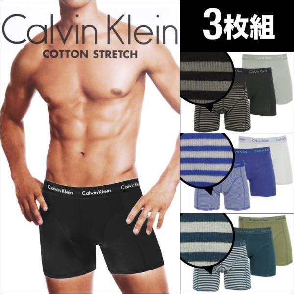 カルバンクライン ボクサーパンツ メンズ 3枚 セット ロングタイプ まとめ買い Calvin Klein|crazyferret