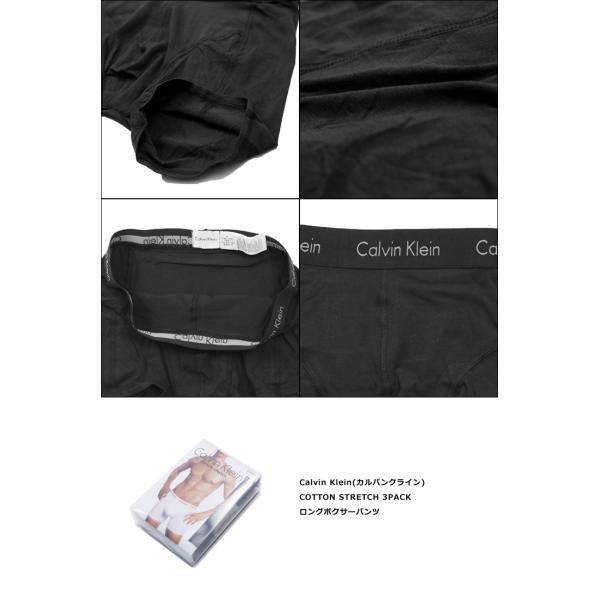 カルバンクライン ボクサーパンツ メンズ 3枚 セット ロングタイプ まとめ買い Calvin Klein|crazyferret|03