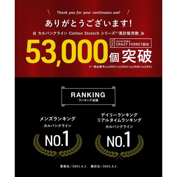 カルバンクライン ボクサーパンツ メンズ 3枚セット ローライズ ブランド まとめ買い Cotton Stretch Calvin Klein|crazyferret|04