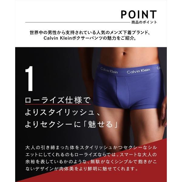 カルバンクライン ボクサーパンツ メンズ 3枚セット ローライズ ブランド まとめ買い Cotton Stretch Calvin Klein|crazyferret|07