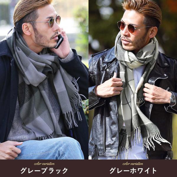 マフラー 大判 チェック 男女兼用 メンズ レディース roshell ロシェル|crazyferret|05