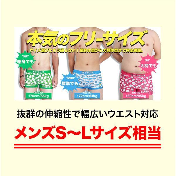 ビトーンズ ボクサーパンツ メンズ フリーサイズ リタ RITA BETONES|crazyferret|05