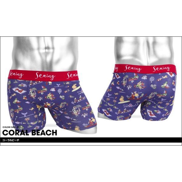 ボクサーパンツ メンズ 国内ブランド 浜辺のワンシーン CORAL BEACH シーング Seaing|crazyferret|02