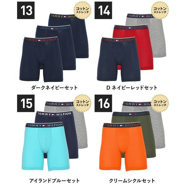 ボクサーパンツ メンズ 3枚組 ロング ブランド COTTON STRETCH TOMMY HILFIGER トミーヒルフィガー|crazyferret|06