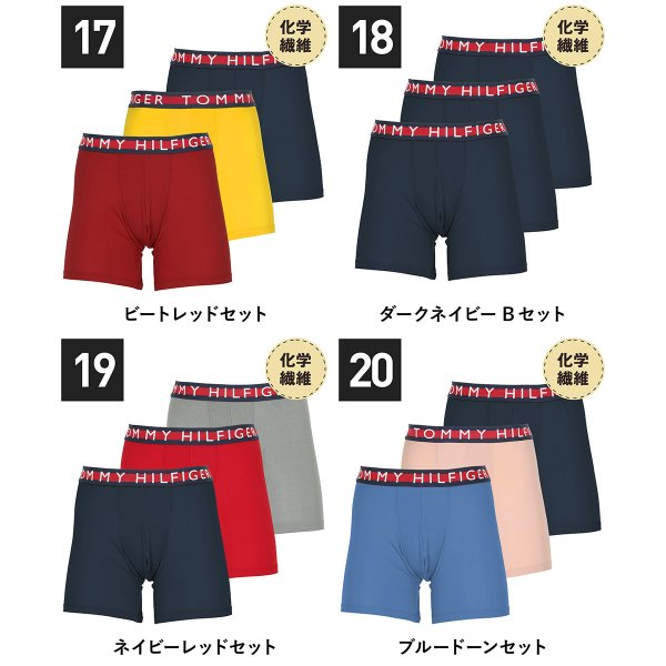 ボクサーパンツ メンズ 3枚組 ロング ブランド COTTON STRETCH TOMMY HILFIGER トミーヒルフィガー|crazyferret|07