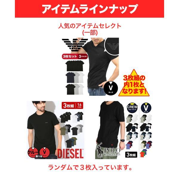 Tシャツ ブランド メンズ ワケあり福袋 箱なし ワンポイント アウトレット 無地|crazyferret|04