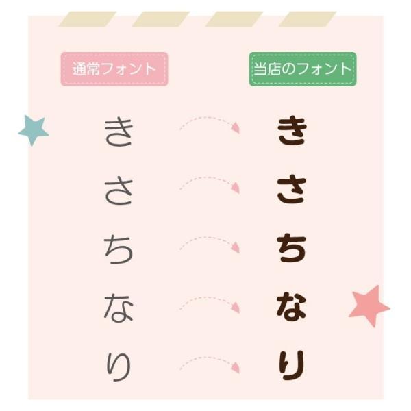 お名前シール お名前アイロンシール キャラクタータイプ 14001|creaform|10