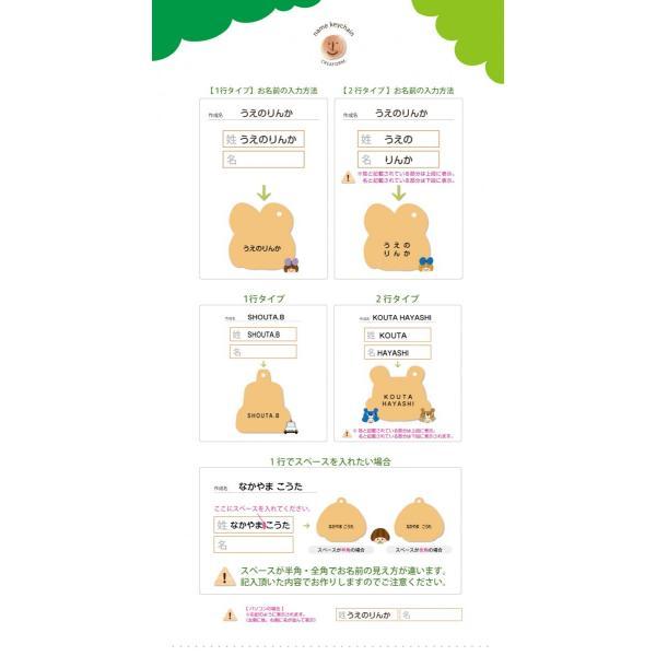 お名前キーホルダー 檜 キーホルダー 名入れ 木製 名札 ネームプレート 入学準備 入園準備 日本製 11006|creaform|10