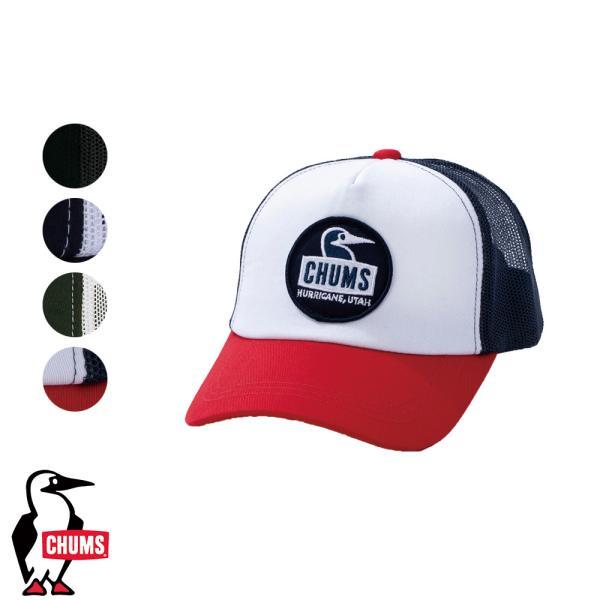 0e9243fc08763 チャムス キッズブービーフェイスメッシュキャップ CHUMS 帽子 キッズ メッシュ CH25-1021の画像