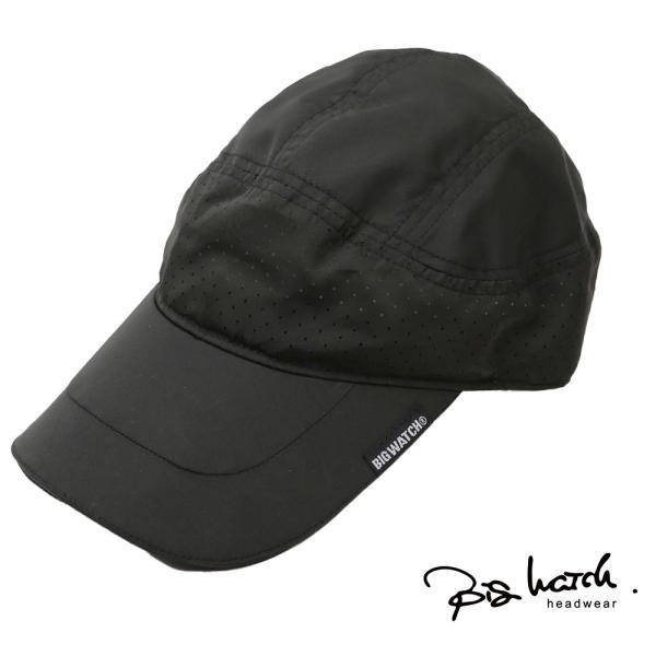 大きいサイズメンズ帽子LXL無地ランニングメッシュキャップパンチングホール通気性ベントR-02UV対策スポーツキャップ