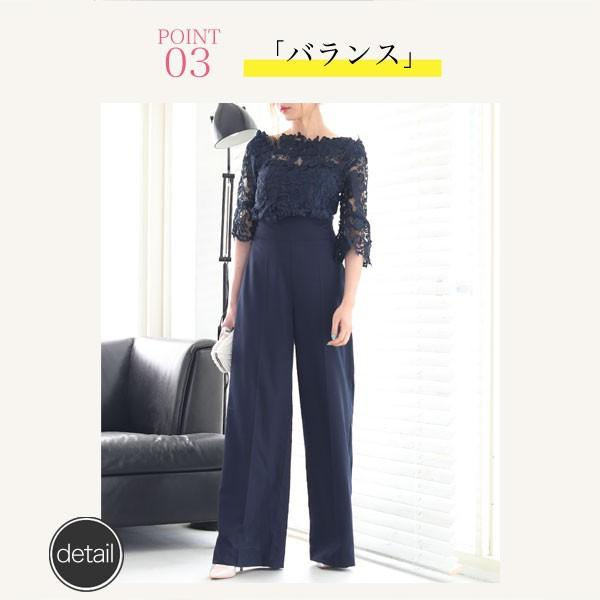 21d97e0671f32 ... 高垣麗子さん着用 パーティードレス パンツドレス 結婚式 パンツ 大きいサイズ ワンピース ドレス パーティー ...