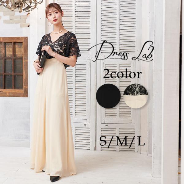 bab12f66e8020 葛岡碧さん着用 パンツドレス 結婚式 パーティードレス パンツ 大きいサイズ ドレス パーティー 20 ...