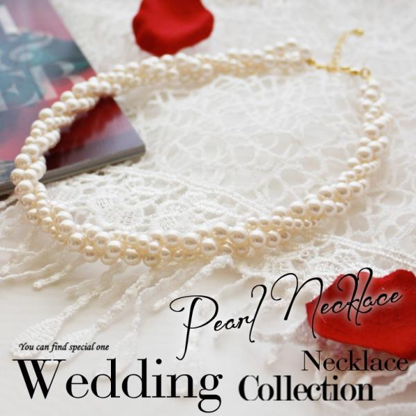 1b8df82549e78 ネックレス パール パールネックレス 結婚式 冠婚葬祭 結婚式ネックレス ロング 3連 大 ...