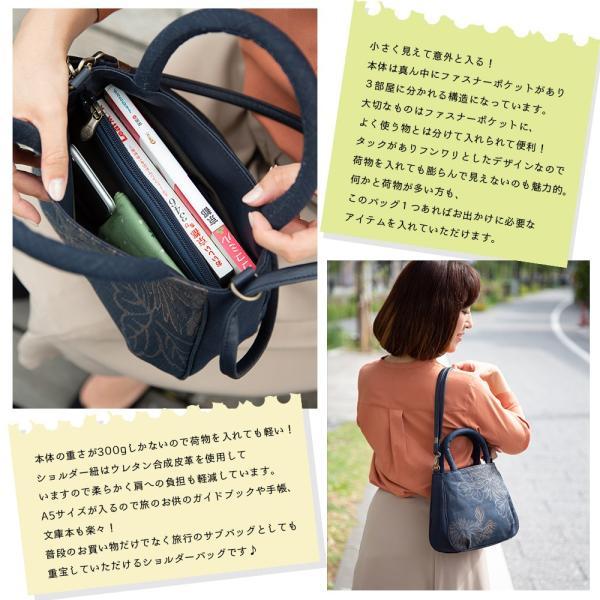 藍 柿渋染 トートバッグ レディース ハンドバッグ 日本製 京都 2way 斜めがけ 花柄 タック 「クラム」 帆布 生地 旅行 軽い