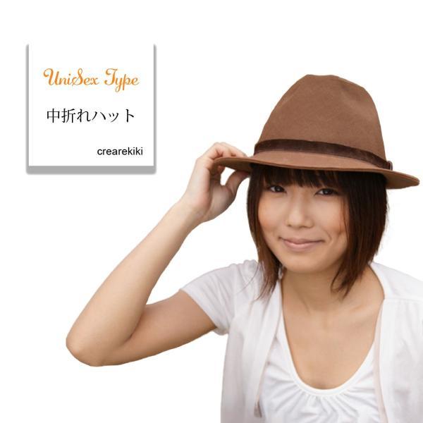 柿渋染 帽子 メンズ ハット 軽い 中折れ 日本製 京都 革付属 カジュアル レディース
