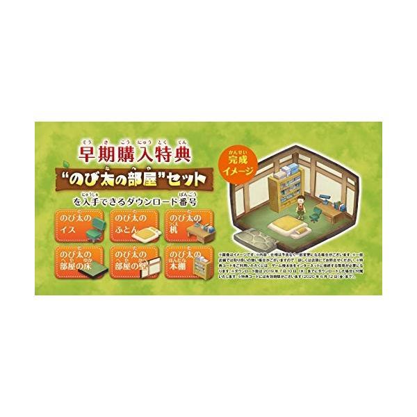 ドラえもん のび太の牧場物語 -Switch|create-market|02