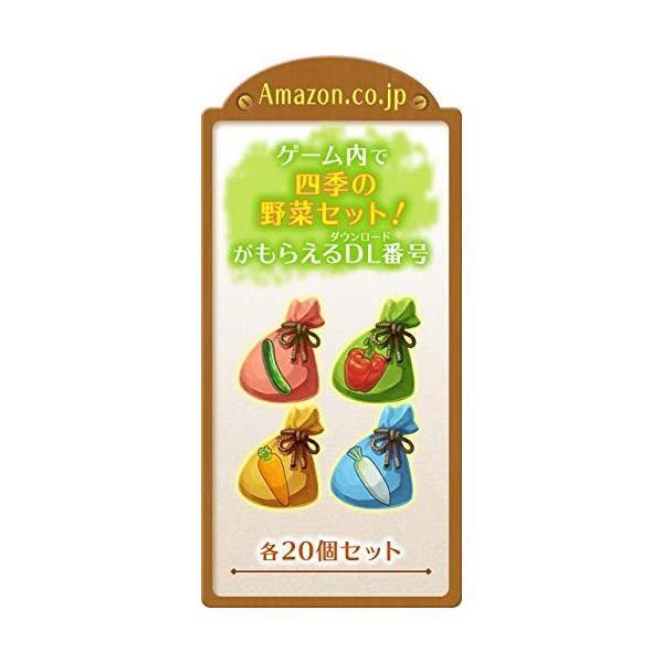 ドラえもん のび太の牧場物語 -Switch|create-market|06