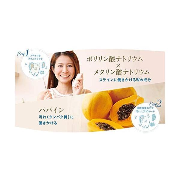 コハルト はははのは ホワイトニング はみがき粉 [完全無農薬 10種類のオーガニック成分] 白い歯 歯を白くする 歯磨き粉 30g|create-market|04