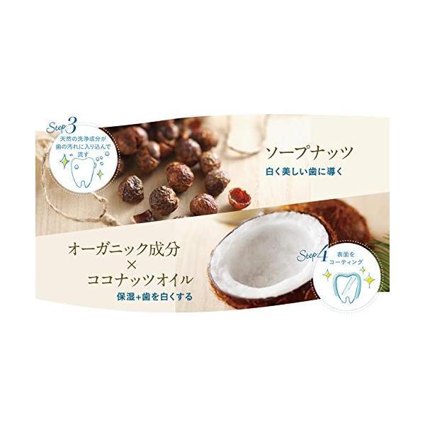 コハルト はははのは ホワイトニング はみがき粉 [完全無農薬 10種類のオーガニック成分] 白い歯 歯を白くする 歯磨き粉 30g|create-market|05