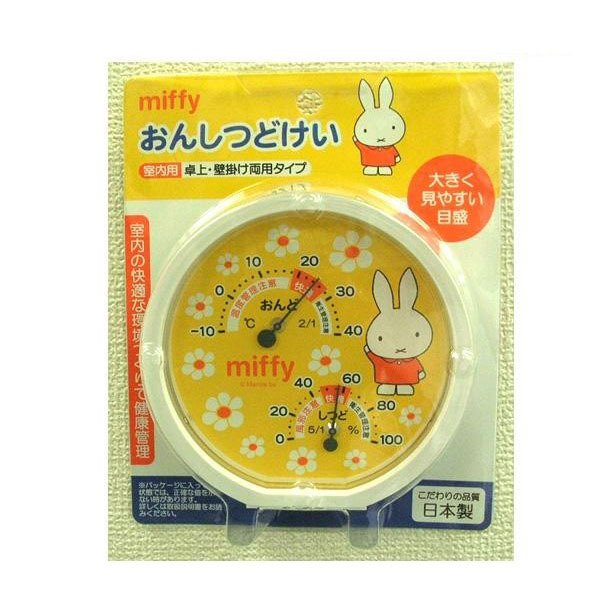 代引・同梱不可 miffy(ミッフィー) 丸型温湿度計 BS-038