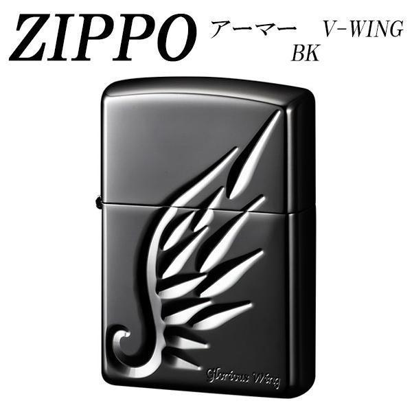 代引・同梱不可 ZIPPO アーマー V-WING BK 鳥の羽 かわいい ブラックミラー仕上げ
