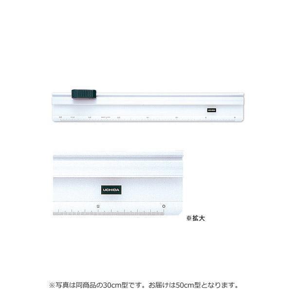 代引・同梱不可 サイドカッター 50cm型 1-830-0250