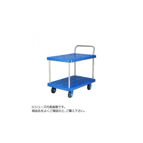 代引・同梱不可 静音台車 テーブル2段式 最大積載量300kg ストッパー付 PLA300-T2-DS