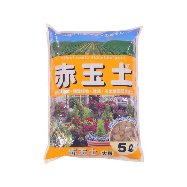代引・同梱不可 あかぎ園芸 赤玉土 大粒 5L 10袋