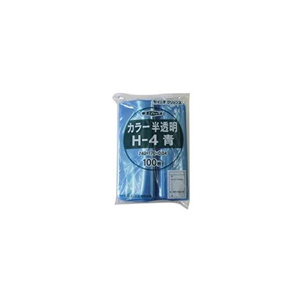 代引・同梱不可 セイニチ チャック付ポリエチレン袋 ユニパック カラー半透明タイプ H-4青 100枚