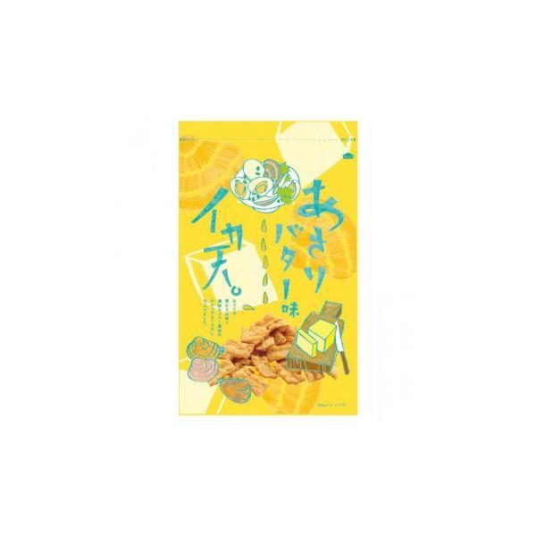 代引・同梱不可 まるか食品 イカ天あさりバター味 75g(12×4)