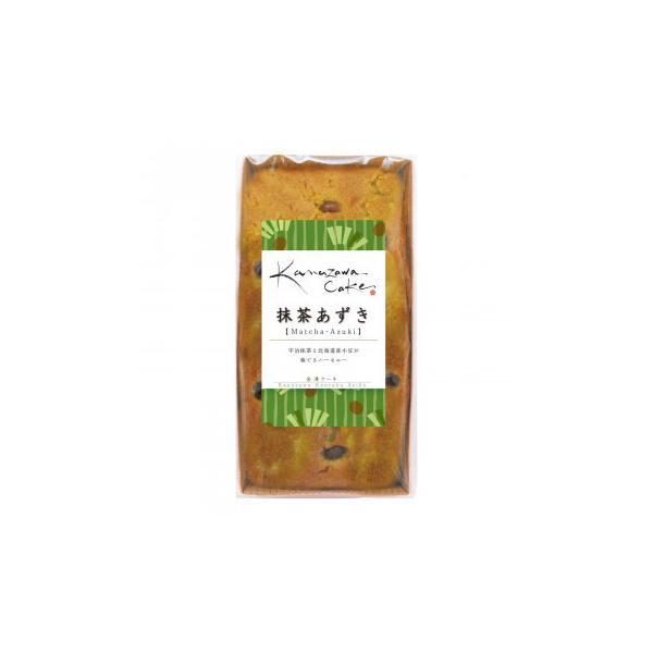 代引・同梱不可 奥能登珠洲「中森亭」プロデュース 金澤ケーキ 抹茶あずき 10個セット K-6