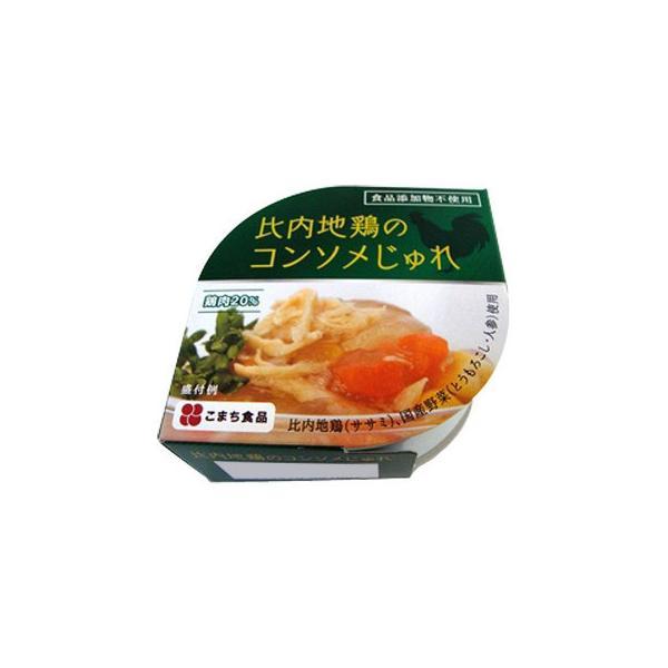 代引・同梱不可 こまち食品 比内地鶏のコンソメじゅれ 12缶セット