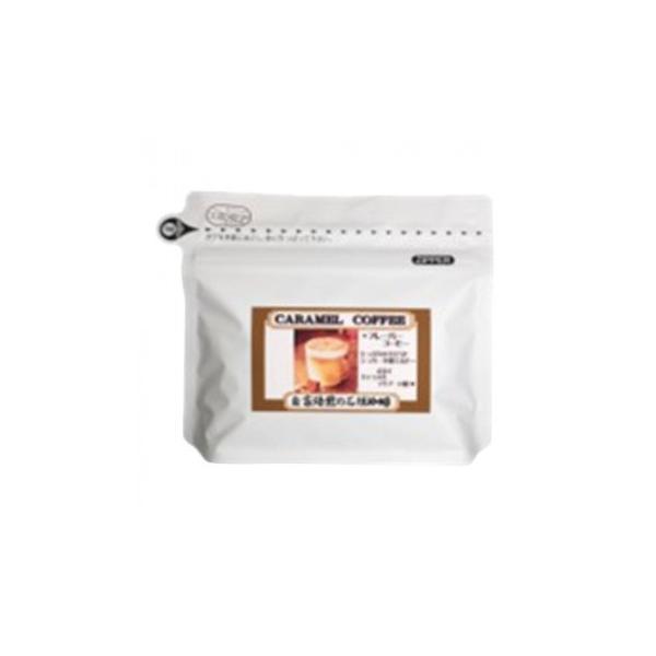 代引・同梱不可 石垣珈琲 キャラメル珈琲 100g×3パック フレーバーコーヒー 粉