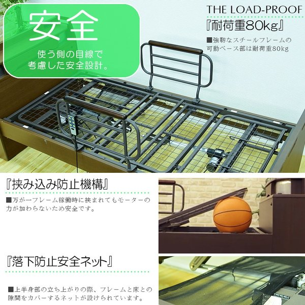 電動ベッド リクライニングベッド 本体 シングルサイズ 一人用 介護ベッド|creation-style|04
