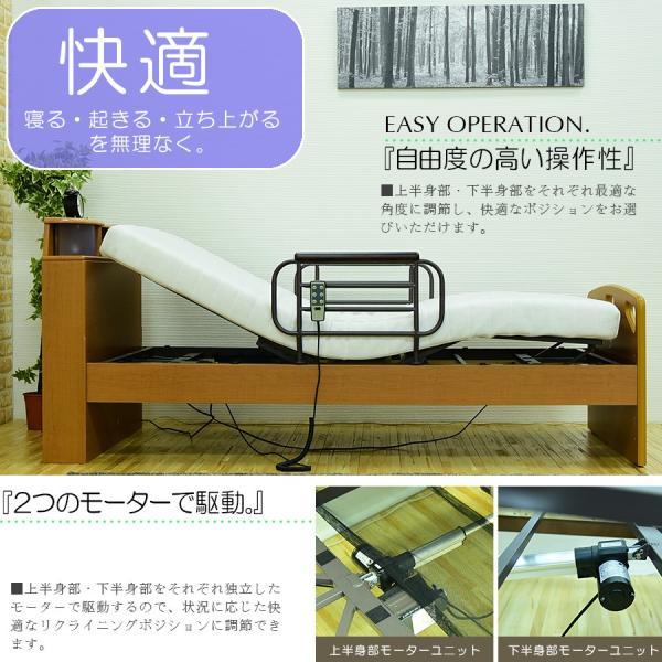 電動ベッド リクライニングベッド 本体 シングルサイズ 一人用 介護ベッド|creation-style|07