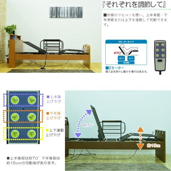 電動ベッド リクライニングベッド 本体 シングルサイズ 一人用 介護ベッド|creation-style|08