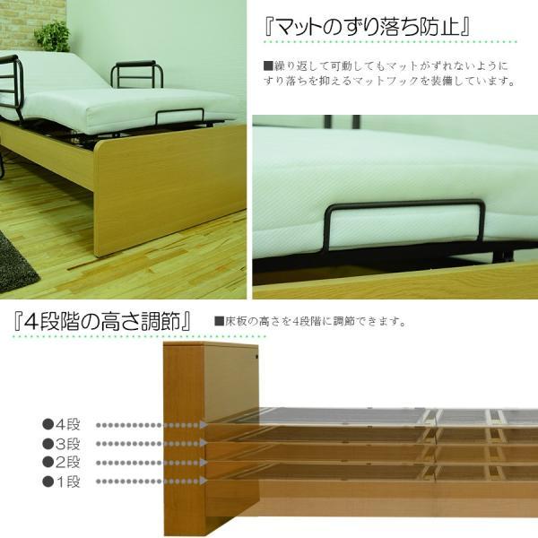 電動ベッド リクライニングベッド 本体 シングルサイズ 一人用 介護ベッド|creation-style|09