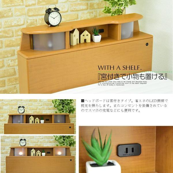 電動ベッド リクライニングベッド 本体 シングルサイズ 一人用 介護ベッド|creation-style|10